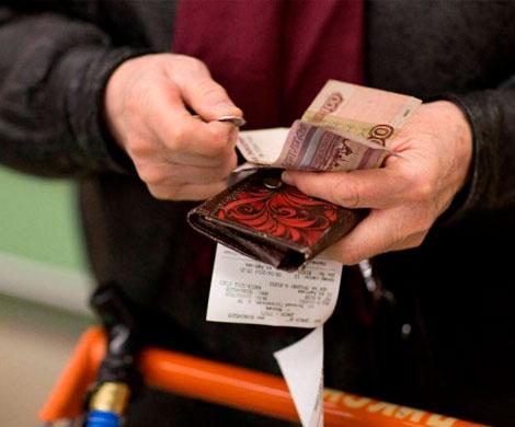 Реальные доходы россиян снова упали