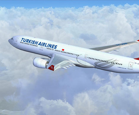 Рейсы от Turkish Airlines в Калугу