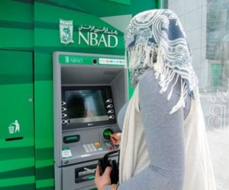 Ресурсная экономика здорового человека: гражданам ОАЭ простят долги по кредитам