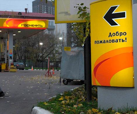 «Роснефть» может вернуться на бензиновую биржу