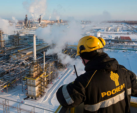 «Роснефть» претендует на рекордные арктические льготы