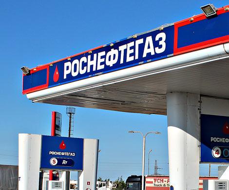 Доходы «Роснефтегаза» невозможно оценить