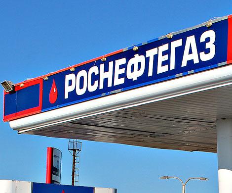 «Ведомости» поведали оботказе «Роснефтегаза» сообщать о собственных доходах