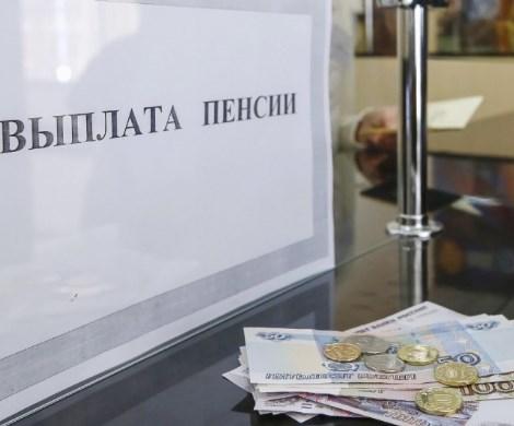 Российских пенсионеров снова обманут: пенсии пересчитают в пользу государства