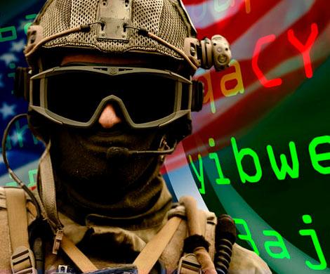 Россия может проиграть кибервойну с США