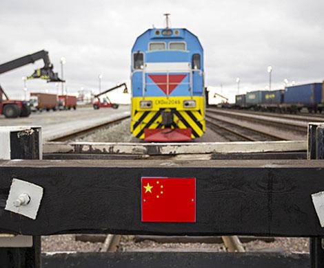 Продукты из РФ в КНР планируют посылать поездами