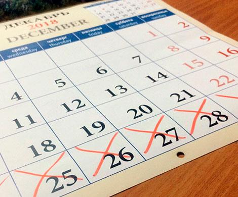 Россиян ждет 6-дневная рабочая неделя