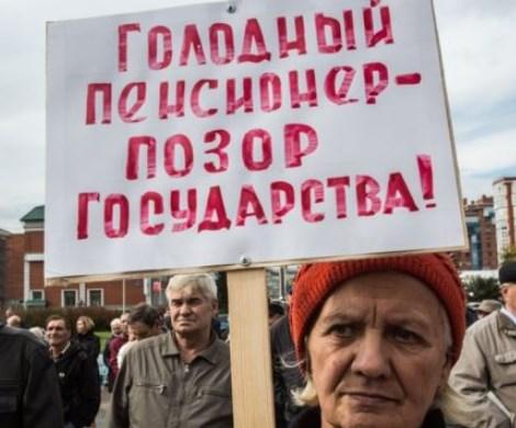 Россиянам готовят новую пенсионную реформу через год