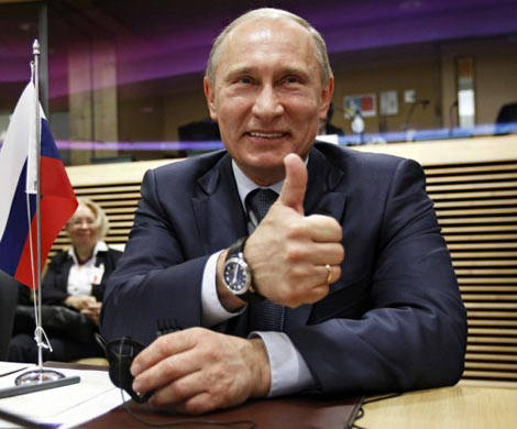 Президент, ФСБ иармия— самые влиятельные институты власти, считают жители России