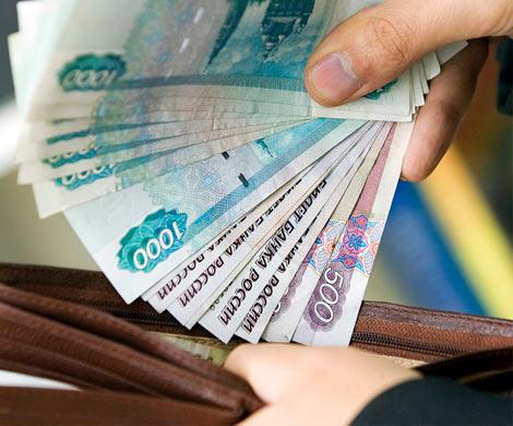 Область вошла втоп-20 с меньшей долговой нагрузкой заемщиков