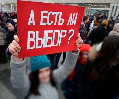Россияне разлюбили власть