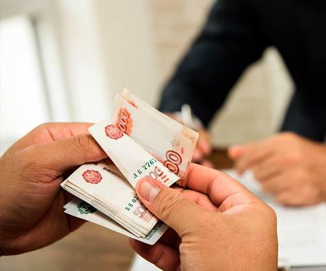 Россияне считают достойной зарплату в размере 66 тыс. рублей
