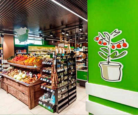Россияне увеличили спрос на продукты в стиле ЗОЖ