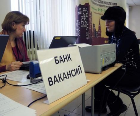 Россияне весной начнут терять работу: в Минтруде рассказали, кто рискует больше всего