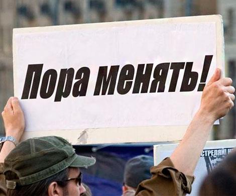 Россияне заинтересованы в появлении новых партий