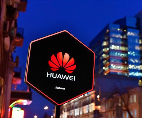Ростелеком готов помочь Huawei «Авророй»