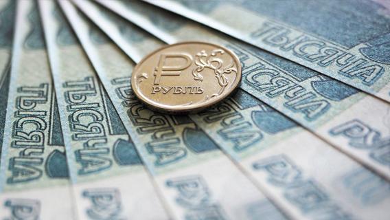 Рублю пророчат длительную слабость