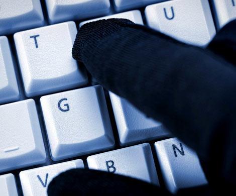 Официальный сайт Росгвардии подвергся хакерской атаке