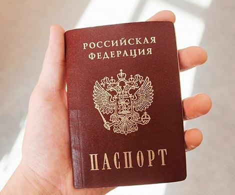 К 2018  сберегательный банк  начнет оформлять гражданамРФ паспорта