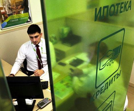 Сберегательный банк снизил ставки поипотеке на1 п. п
