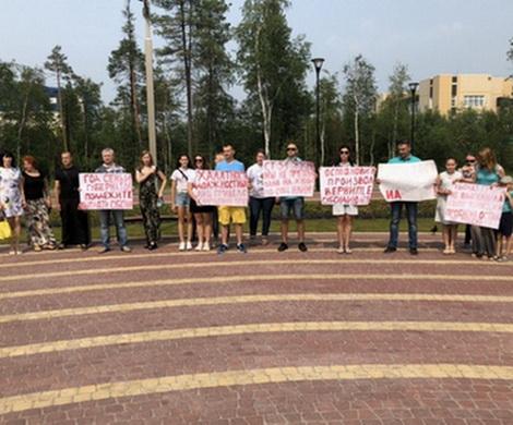 С молодых семей Сургута требуют сотни тысяч рублей