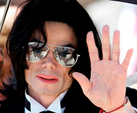 Семья Майкла Джексона прокомментировала обвинения певца в педофилии