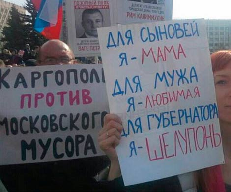 «Шиес» и «шелупонь» приговорили Орлова?