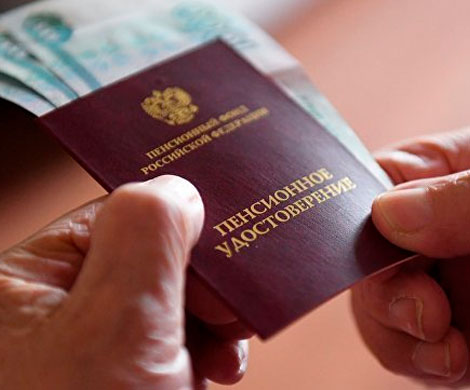 Силуанов удивился: реакция россиян на пенсионную реформу оказалась неожиданной