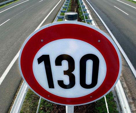 Скоростной лимит на дорогах могут увеличить до 130 км/ч