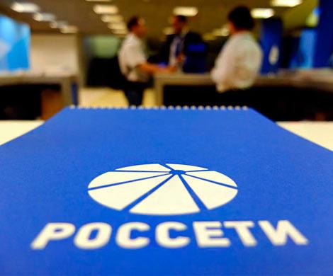 «Россети» могут неполучить контроль над электросетями вКрыму из-за рисков санкций