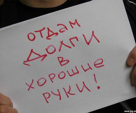Крымчанам придется вернуть украинские долги