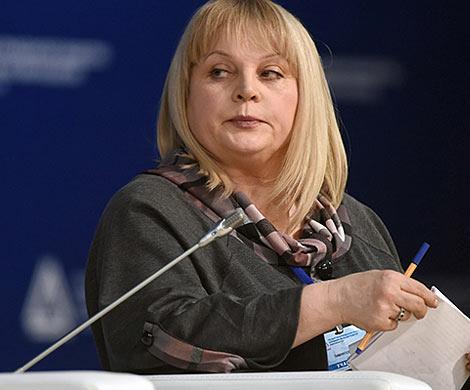 Центризбирком отменил городские выборы вБарвихе