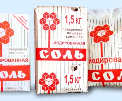 Солений на зиму больше не будет: в России введут обязательное йодирование соли