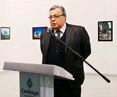 ВАнкаре почтили память русского посла Карлова, организовав музыкальный концерт