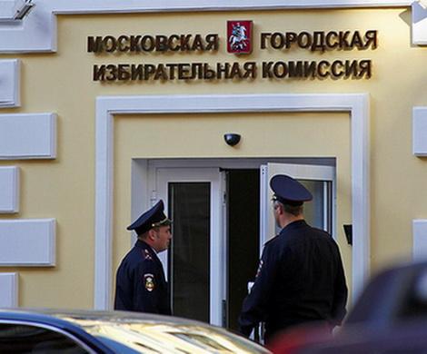 СПЧ вмешался в выборы в Мосгордуму