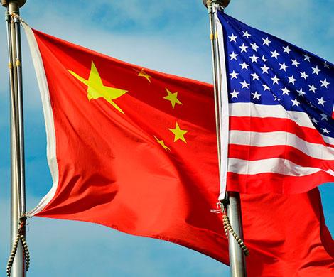 США могут обнулить пошлины на товары из Китая
