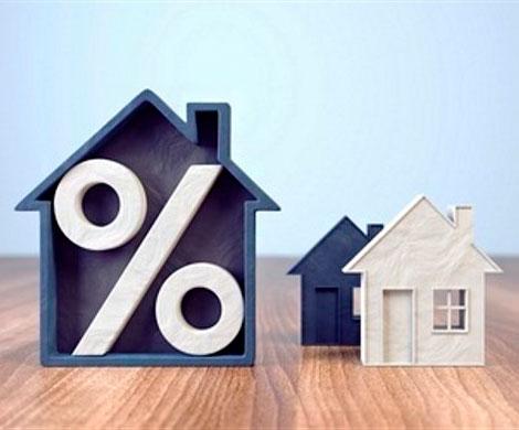 Ставке по ипотеке определят судьбу