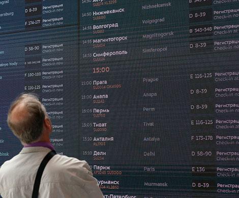 Стоимость авиабилетов по России выросла на 5-9%