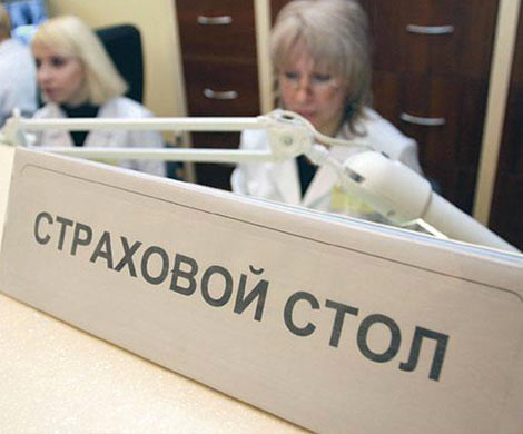 Вкладчиков Татфондбанка иИнтехбанка подозревали вмахинациях ради страховки
