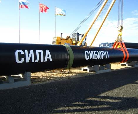 «Сила Сибири» потеряла приоритет, фото etosibir.ru