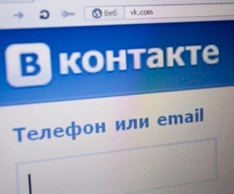 Воронежский ученик сказал, как можно взломать аккаунты «Вконтакте»