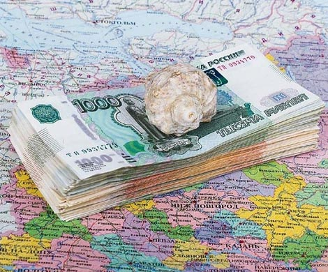 ВТоп-10 субъектов Российской Федерации попрофициту регионального бюджета