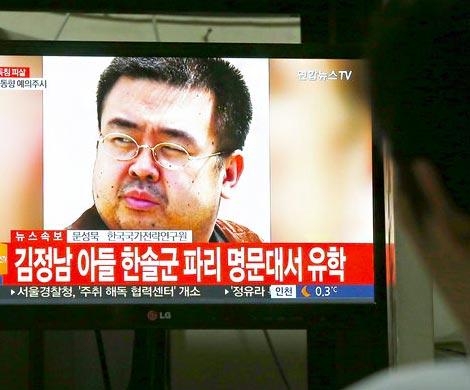 Убийство Ким Чон Нама: Подозреваемым готовы предъявить обвинения