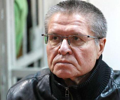 Суд снял арест со счета Улюкаева для уплаты 125 млн рублей