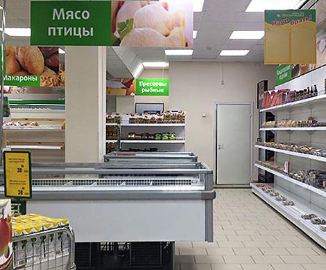 В Российской Федерации рекордно уменьшились торговые площади продовольственных магазинов