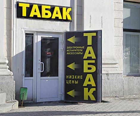 Минздрав поддержал введение 70 процентов «налога наздоровье» для табачных компаний