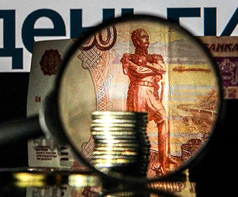 Теневая экономика России оценена в 20% ВВП