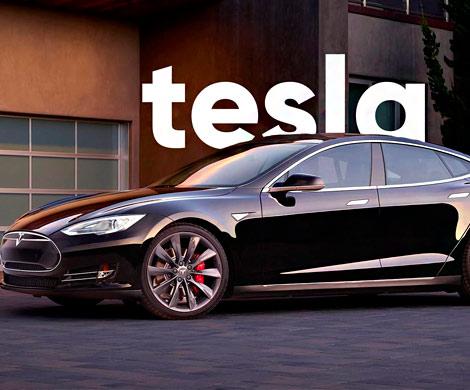 Tesla вводит абонплату для собственников электромобилей