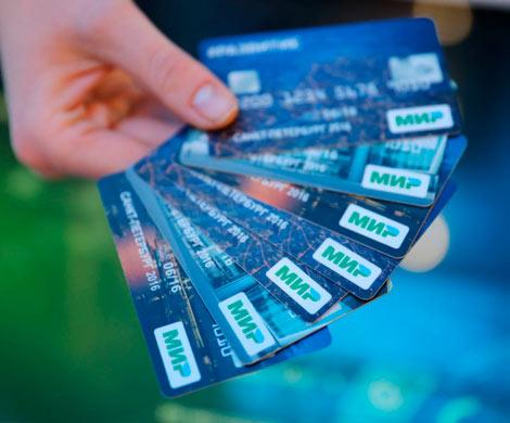 Система платежей «Мир» заработает в Беларуси иКазахстане