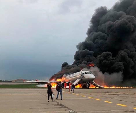 Трагедия в Шереметьево: заживо сгорел 41 человек